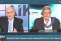 Μητρούδης: «Καλύτερα στην Γ' Εθνική παρά γιουσουφάκι»