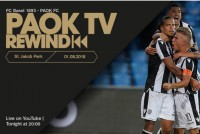 PAOK TV Rewind Night
