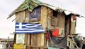 Να μην ξέρει ο Ολυμπιακός την διεύθυνση κατοικίας του διαιτητή του τελικού!
