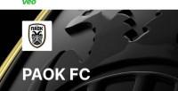 Ο ΠΑΟΚ έχει προλάβει τη Super League
