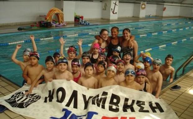 Χειμερινοί Αγώνες Κολύμβησης Β. Ελλάδος Παμπαιδων-Παγκορασίδων