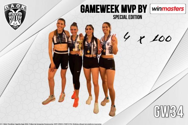 Winmasters MVP Special Edition η ομάδα 4Χ100 κοριτσιών του Στίβου!