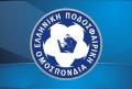 Η απόφαση της ΕΠΟ για το ποδόσφαιρο γυναικών