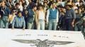 """Ιστορική φωτογραφία από εκδρομή της """"θύρας 4"""" με Μανάβη"""