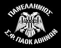 «Ασπρόμαυρο» πάρτι από οπαδούς του ΠΑΟΚ στην Αθήνα (VIDEO)