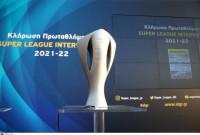 Κεντρική διαχείριση στα τηλεοπτικά της Super League από την περίοδο 2023-24