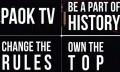 """""""Τρελές"""" πωλήσεις το PAOKTV"""