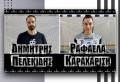 Οι δηλώσεις μετά τον αγώνα ΠΑΟK Mateco-ΑΕΣΧ Πυλαίας