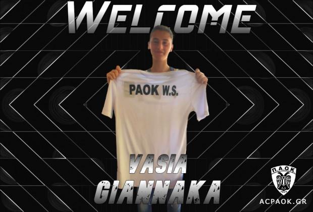 Στον ΠΑΟΚ η διεθνής Βάσια Γιαννάκα!
