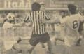 Ήττα στη Ριζούπολη με τη σκέψη στον τελικό! (1971)