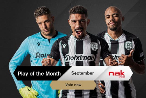 Ψηφίστε το nak Play of the Month Σεπτέμβριος