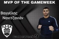 MVP της αγωνιστικής εβδομάδας ο Βαγγέλης Νανιτζανιάν!