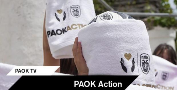 PAOK Action και Κ2 στην Κέρκυρα για καλό σκοπό