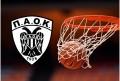 Με πέντε αθλήτριες του ΠΑΟΚ το κλιμάκιο Θεσσαλονίκης Εθνικών Νεανίδων-Κορασίδων