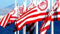 Επιστολή Ολυμπιακού στην ΕΠΟ για τον ημιτελικό Κυπέλλου