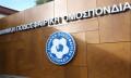 """Ξεκάθαρο μήνυμα FIFA-UEFA: """"Εκλογές στις 9 Οκτωβρίου"""""""